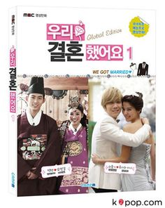 K2POP - [도서] 우리 결혼했어요 세계판 영상만화 1권 WE GOT MARRIED PHOTO COMIC BOOK VOL. 1 ( GLOBAL EDITION )