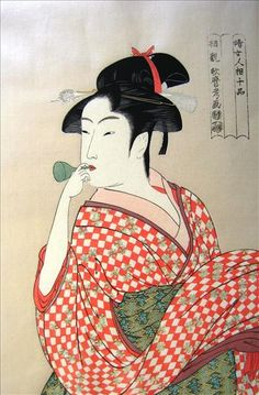 artelino - Auctions of Japanese prints. Description of a Japanese print or a contemporary Chinese art work. Japanese Artwork, Japanese Prints, Japanese Design, Japanese Style, Geisha Art, Japan Painting, Japan Art, Japanese Culture, Woodblock Print