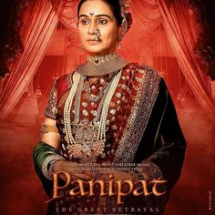 as Gopika Bai in Panipat. as Gopika Bai in Panipat. Free Movie Downloads, Hd Movies Download, Bollywood Actors, Bollywood Celebrities, Now Showing Movies, Padmini Kolhapure, Watch Free Movies Online, Indian Movies