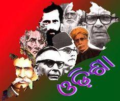 Eminent personality of Odisha Pradesh | eOdisha.OrgeOdisha.Org