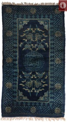 Antique Chinese Dark Blue Rug 021371. Similar to the one in our living room.