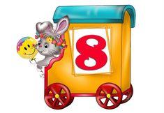 УЧИМ ЦИФРЫ   OK.RU Arabic Alphabet For Kids, Ladybug Art, Kids Education, Views Album, Clip Art, Author, Math, Yandex Disk, Counting