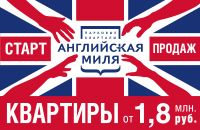 Новостройки Санкт-Петербурга и Ленобласти: отзывы, цены и рекомендации по квартирам в строящихся домах