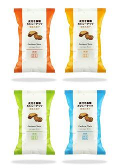 cashew nuts package by Cheng Che Tsai, via Behance