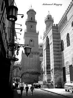 almoez Egypt