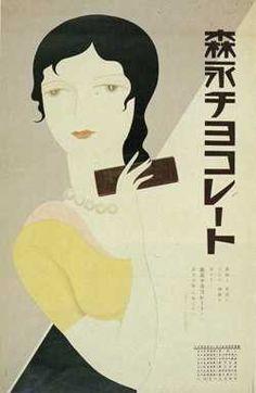 Japanese vintage poster  -Morinaga Chocolate-
