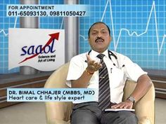 Saaol Episode 60 Part 02 -  Blood Pressure reduction YouTube