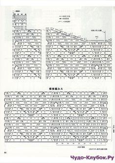 LET'S Knit Series 80567 2018   ЧУДО-КЛУБОК.РУЧУДО-КЛУБОК.РУ