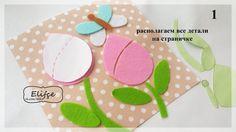 #развивающаякнига #развивающая_книжка #изфетра #мк_бесплатно #мк_Elifce #babybook #quitebook #feltbook #kecekitap #activitybook #elifce