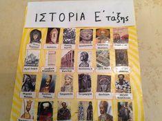Όταν η Ιστορία.... γίνεται παιχνίδι. (Γ', Δ΄ & Ε΄ τάξεις) Toot, Photo Wall, Teaching, History, School, Cover, Frame, Home Decor, Picture Frame
