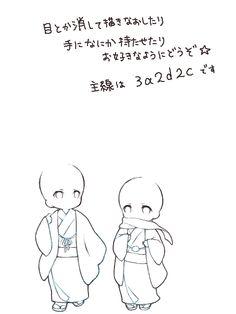 z-yuさんの手書きブログ 「着物テンプレ」 手書きブログではインストール不要のドローツールを多数用意。すべて無料でご利用頂けます。