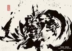 Batman - Ink Painting - Batman Painting, Batman Art, Ink Painting, Watercolor Art, Superhero Silhouette, Batman Tattoo, Univers Dc, Samurai Art, Office Art