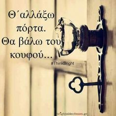 Greek Quotes, True Words, Life Is Good, Quotations, Jokes, Lettering, Humor, Feelings, Sayings