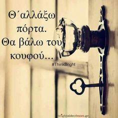 Greek Quotes, True Words, Quotations, Life Is Good, Jokes, Lettering, Humor, Feelings, Sayings