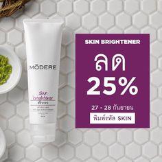วันสุดท้ายแล้วนะครับ กับโปรแกรมสุดพิเศษของลูกค้า กับราคาพิเศษของ Modere Skin…