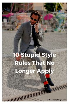 10 style rules you need to break