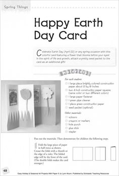 Happy Earth Day Card: Spring Art Project