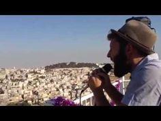 The Jewish Press Scripture Verses, Bible, Jewish History, Jerusalem, Prayers, Singer, Culture, God, Watch