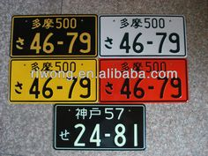 Japanese license plate,Japanese number plate $0.1~$2.0
