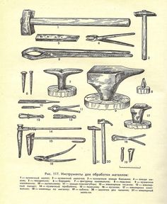 Early medieval blacksmith tools