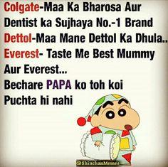 Whatsapp Funny Jokes Image in Hindi - Oh Yaaro Latest Funny Jokes, Very Funny Memes, Funny School Jokes, Funny Jokes In Hindi, Some Funny Jokes, Funny Minion Memes, Funny Relatable Memes, Funny Facts, Hilarious Jokes