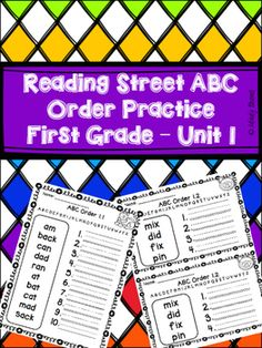 Reading Street ABC Order Practice Using Spelling Words- The first set has ten words per page.- Modified Version - The second set should be printed two sided. Each side has four words to alphabetize.These are great for morning work, centers, and homework!This is part of a bundle that can be found here:Reading Street First Grade ABC Order Bundle