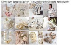 (1) Gallery.ru / Фото #123 - Интересные коллажи - natalini