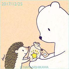1372 a Christmas present  一番ぴかぴかのお星様だよ。 This is the brightest star for you. #illustration #hedgehog #polarbear #christmas #christmaspresent #イラスト #ハリネズミ #シロクマ #クリスマス #クリスマスプレゼント #なみはりねずみ