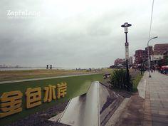 ZapPaLang: 台湾8天7夜之半环岛 2015 8D7N Taiwan Trip #43 台北。淡水 & 士林夜市 *内文有好康*