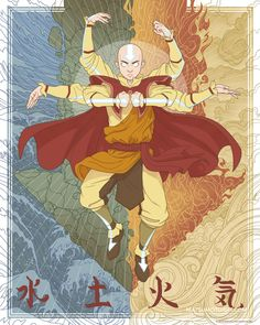 """matsumotoart: """"I'm happy to finally announce my officially licensed Avatar: The Last Airbender illustration! The final art will have glow-in-the-dark ink printed over Aang's arrows and eyes! Avatar Aang, Make Avatar, Avatar Legend Of Aang, The Last Avatar, Avatar The Last Airbender Art, Team Avatar, Legend Of Korra, Avatar Fan Art, Avatar Tattoo"""