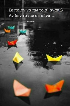 35 Trendy ideas for photography black and white rain color splash Yellow Photography, Splash Photography, Creative Photography, Black And White Photography, Amazing Photography, Art Photography, Cute Wallpapers, Wallpaper Backgrounds, Natur Wallpaper