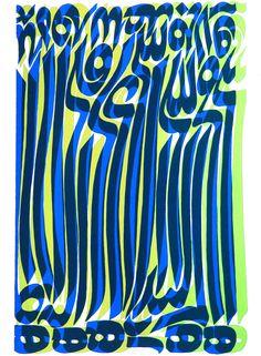 ESTRELLITTA ALP 1986 Original art work Silk printed elements on paper 30 1/8 X 23 5/8 in © ADAGP Charles Hossein ZENDEROUDI