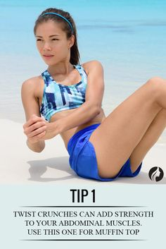 Effective Best Exercises for Muffin Top ★ See more: http://glaminati.stfi.re/best-exercises-for-muffin-top/