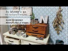 미니어쳐 3단서랍장만들기 Miniature chest of drawers - YouTube