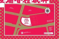 Yau Ma Tei Cultural Celebration | Asia Art Archive