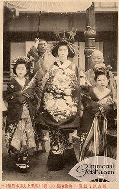 Oiran (by Naomi no Kimono Asobi)