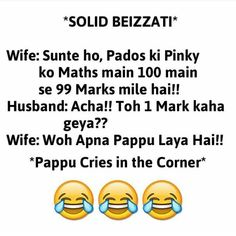 Saved by Vaishnavi Funny Attitude Quotes, Funny True Quotes, Jokes Quotes, Funny Relatable Memes, Crazy Jokes, Crazy Funny Memes, Really Funny Memes, Funny Facts, Latest Funny Jokes