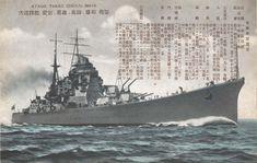 New Orleans, Heavy Cruiser, Imperial Japanese Navy, Military Diorama, Navy Ships, Battleship, Warfare, World War Ii, Drawing