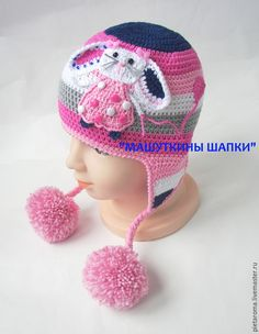 "Купить Шапка""Зайка "" - разноцветный, полосатая шапочка, полосатая шапка, шапка, шапка вязаная Crochet Adult Hat, Crochet Kids Hats, Crochet Beanie Hat, Crochet Cap, Crochet Baby Clothes, Crochet Gifts, Knitted Hats, Baby Hat Patterns, Knitting Patterns"