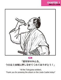 メディアツイート: 出ない順TOEIC英単語(試験に出ない)(@NISE_TOEIC)さん | Twitter English Sentences, English Words, English Lessons, Funny Images, Funny Pictures, Wtf Funny, Jokes, Study, Japan