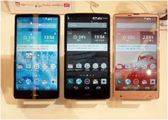 LG Isai VL has a good specification and perfect for you who want to buy a new gadget