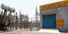 #bajaj_energy thermal power plants in india