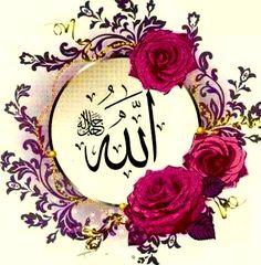 DesertRose,;,Allah calligraphy art,;,