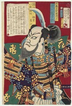 Ginko - Ichikawa Danjuro as Kato Kiyomasa