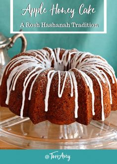 This Honey Apple Bundt Cake for Rosh Hashanah is moist, sweet, and beautifully iced for a unique twist on Jewish honey cake. | ToriAvey.com #roshhashanah #highholidays #kosher #honeycake #sweetnewyear #apples #honey #apple #cake #dessert #kosher #pareve #JewishHolidays #bundtcake #TorisKitchen
