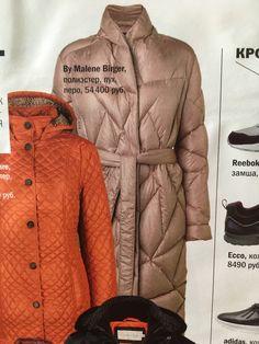Лучших изображений доски «пальто»  179 в 2019 г.   Jackets, Ladies fashion  и Wraps 828cdfdf785