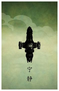 Firefly Serenity poster by MINIMALISTPRINTS on Etsy