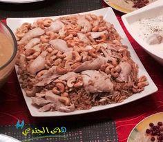 Kabse ist ein beliebtes Saudi arabisches Reisgericht, welches in den letzten Jahren auch in Syrien einen sicheren Platz zwischen den Hauptspeisen ergattert hat. - Rezept auf www.hudaworld.com