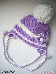 Purple Pom Hat free crochet graph pattern