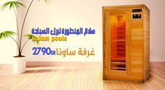 Here's a chance to bring heavenly, infrared sauna room at your own home comfort. Either you are concerned for stress or health, the solution is just a call away with professional installation done, at an astounding price of SR 2790. Feel relaxed, revived and ready for whatever the day may bring!